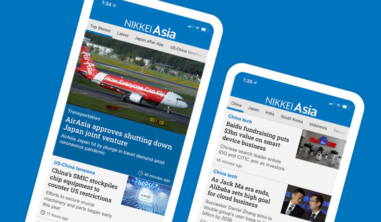 Nikkei Asia App Phone Screens